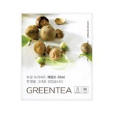 NATURE REPUBLIC Real Nature Seed Green Tea Mask Sheet 30ml